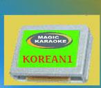 2169 Korean  Songs