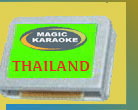 1438 Thai Songs