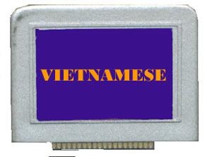 725 Vietnamese Songs